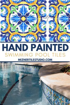 If you're looking to use hand painted tile to create beautiful design features in your swimming pool, check out the tile design patterns created by Mizner Tile Studio! All our ceramic tiles are hand crafted and painted with care. We have Portuguese, historic, Mediterranean, and Spanish tile designs and styles. Our ceramic tiles are perfect for swimming pool water lines, fountains and stair risers in your outdoors spaces. #miznertilestudio