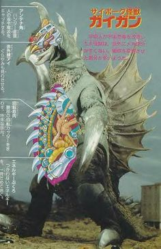 Gigan has a buzzsaw built into his abdominal area made of an unknown alien alloy; granting it considerable durability and sharpness. In his first appearance, Gigan's saw was able to draw blood on both Godzilla and Anguirus.  In Final Wars it was even able to lacerate the hull of the Gotengo.  A favored tactic of Gigan is to use his powers of flight along with his buzzsaw in hit and run attacks, slashing his opponent as he races by them.