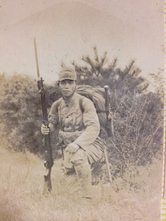 Imperial Japanese Soldier | Imperial Japanese Army Infantry 日本陸軍 歩兵