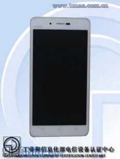 A New Version of Vivo X5 Max Spotted at TENAA