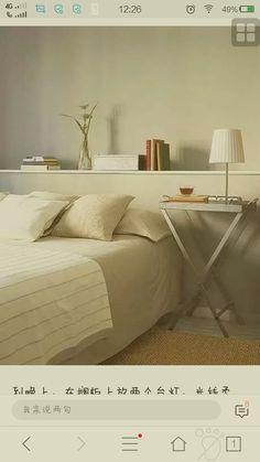 Ideen Kopfteil, Hauptschlafzimmer, Suche, Madrid, Betten, Schlafzimmerdeko,  Schlafzimmer Ideen, Offenes Konzept, Schrank Bauen