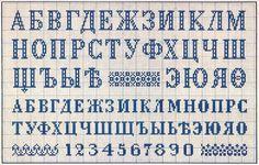 russian-05.jpg (1024×652)