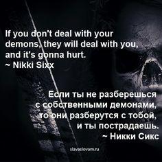 О демонах