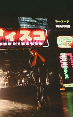 The weeknd kissland The Weeknd Wallpaper Iphone, Kiss Land, Abel Makkonen, Beauty Behind The Madness, Do Re Mi, Over Dose, Baby Daddy, Photography Portfolio, Electronic Music