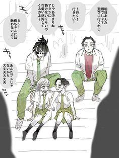 Demon Slayer, Anime Couples, Kawaii Anime, Anime Characters, Anime Art, Geek Stuff, Lions, Comics, Artist