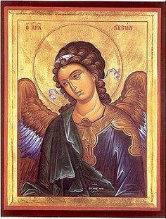 In the Light of Angels - The place for angel stories, inspirational poetry, and other angel nad Christian resources. Archangel Gabriel, Archangel Michael, Religious Icons, Religious Art, Seven Archangels, Angel Stories, Saint Gabriel, Angels Among Us, John The Baptist