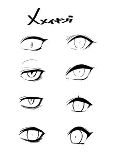 Art Drawings Sketches Simple, Pencil Art Drawings, Cute Drawings, Body Drawing Tutorial, Eye Drawing Tutorials, Arte Com Grey's Anatomy, Drawing Face Expressions, Drawing Anime Clothes, Art Inspiration Drawing