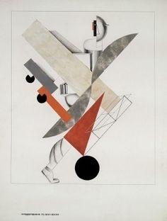 Путешественник по всем векам. Фигурина Лазарь Маркович Лисицкий 1921, 49.4×37.9 см.