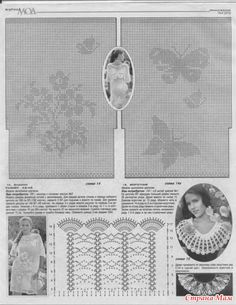 charts for Summer Evening tunic or dress, Beach cover-up. also a lace collar on same page ~ Butterfly themed filet lace design Crochet Chart, Filet Crochet, Crochet Stitches, Crochet Patterns, Crochet Tunic, Crochet Clothes, Crochet Top, Crochet Numbers, Zhurnal Mod