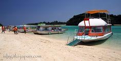 Glass-bottomed boat tours on Ishigaki Island