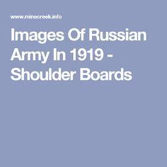 Images Of Russian Army In 1919 - Shoulder Boards
