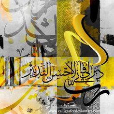 Wall frame arabic art calligraphy by calligrafer on DeviantArt Baby Pillow Set, Beautiful Flowers Wallpapers, Education Logo, Alphabet Design, Islamic Wallpaper, Arabic Art, Islamic Art Calligraphy, Flower Wallpaper, Wall Sculptures