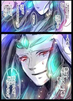 げりっちゃん⚜️ 原稿 (@0550gerichan) さんの漫画   230作目   ツイコミ(仮) Fate Anime Series, Fate Zero, Manhwa Manga, Fate Stay Night, Fan Art, Character, Cars, Male Cartoon Characters, Autos