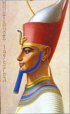 статья картинки корона царей древнего египта лексическом значении, истихара