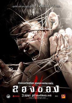 http://media.smashingmagazine.com/images/asian-movie-posters/art_of_the_devil.jpg