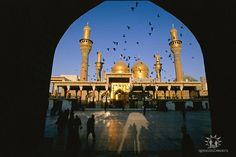 Santuario del Iman al-Kadhim, Bagdad. Siglo XVI.