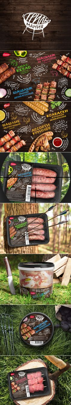 Grill Mania #identity #packaging #branding PD