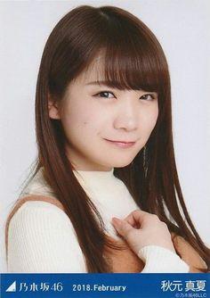 Black And Brown, Idol, Kawaii, Japanese, Actresses, Celebrities, Cute, Random, Women