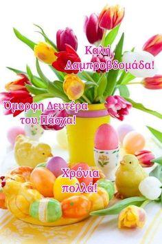 Watermelon, Diy And Crafts, Fruit, Food, Google, Easter Activities, Essen, Meals, Yemek