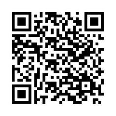 <-- Escanea este Codigo QR con tu dispositivo y Sorprendete con DESCUENTOS y PROMOCIONES de Joyeria Eloy en Valladolid