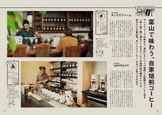 http://tj-toyama.net/magazine/2015年3月号.html