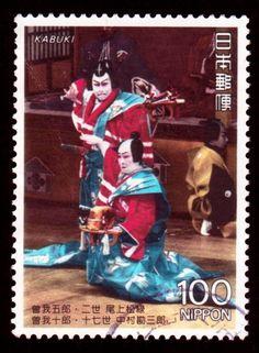 Kabuki Series stamp