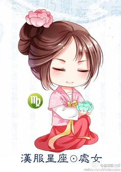 Astrological Signs Chibi - Virgo