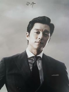 Wow...Suit and tie Gong version