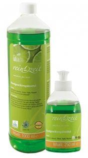 Hand-Geschirrspülmittel-Set Shampoo, Personal Care, Bottle, Dishes, Products, Self Care, Personal Hygiene, Flask, Jars