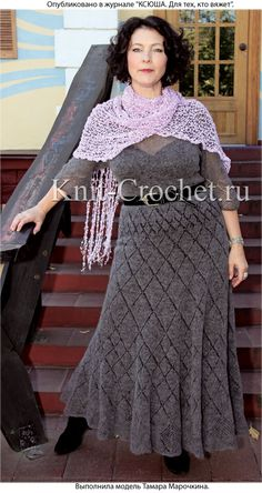 Related to the spokes dress with flared skirt 50-52 size and openwork scarf.