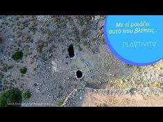 Playtivity : Με τί μοιάζει αυτό που βλέπεις Stock Footage