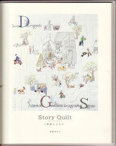 StoryQuiltMR09 - imagenspoli - Picasa Webalbums