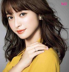 藤野有理 Beautiful Japanese Girl, Japanese Beauty, Beautiful Asian Women, Asian Beauty, Japanese Makeup, Natural Beauty, Prity Girl, Pin On, Le Jolie