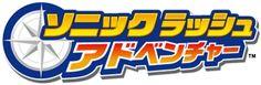 Classic Sonic, Sonic Adventure, Game Info, Nintendo Ds, My Crush, Character Art, Sonic The Hedgehog, Logo, Artwork