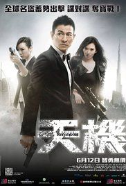 Andy Lau Greatest Hits Download. In search of an ancient Chinese scroll, a Chinese agent battles against Japanese Yakuzas and British mercenaries.