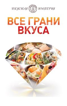 "Ресторан при отеле ""Спутник"""