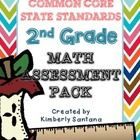 This math assessment packet includes 26 black-line assessments and matching answer keys for each page. That's one assessment and answer key for eve...