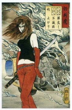 ukiyo-e-style interpretation of Shiina Ringo's「罪と罰」(Crime and Punishment) from her Electric Mole DVD.