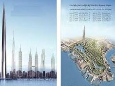 هذه صورة برج المملكة بجدة وهو احدى العقارت المميزة التى تعرضها شركة معمار العقارية لحجز منازل و مقر شركات به, للحجز 0581638888 , الموقع http://www.meamar.net/