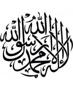 Stickers islam - Chahada                                                                                                                                                     Plus