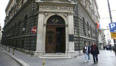Благо нама: Србија сутра добија Комитет за финансијску стабилност - http://www.vaseljenska.com/ekonomija/blago-nama-srbija-sutra-dobija-komitet-za-finansijsku-stabilnost/