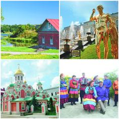 #Russland #Moskau #St.Petersburg  www.eberhardt-travel.de/reise/ru-most8