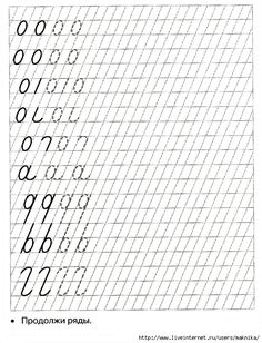 img468 (535x700, 344Kb)