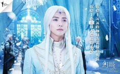 Ice Fantasy - Yahoo Image Search Results