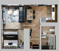 Small Apartment Layout, Small Apartment Bedrooms, Studio Apartment Layout, Studio Layout, Small Apartment Interior, Studio Apartment Decorating, Small Apartments, Modern Tiny House, Small House Design