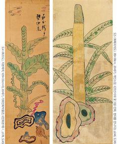김취정 박사의 민화 읽기 ⑭ 기사회생 정신과 초탈한 마음의 상징, 파초 | 월간민화 Oriental, Pattern, Patterns, Model
