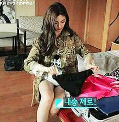 Nana After School Kpop Girl Groups, Kpop Girls, Nana Afterschool, Im Jin Ah, After School, Asian Girl, Female, Akira, Celebrities