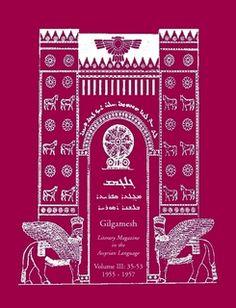Gilgamesh - Volume III: 35-53 (1955-1957) – www.wawallap.eu
