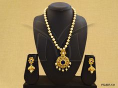 PAAN IN STYLE FLOWER ANTIQUE DESIGNER PENDANT SET