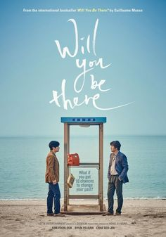 "[Photo] Added poster for the upcoming Korean movie ""Will You Be There"" @ HanCinema :: The Korean Movie and Drama Database"
